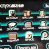 trekerr.ru