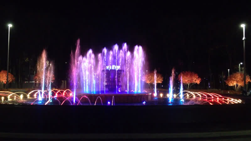 Танцующий фонтан в Лужниках