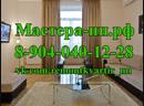 Ремонт однокомнатной квартиры под ключ в Нижнем Новгороде