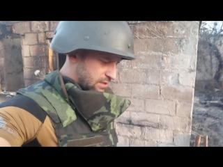 Обстрел Зайцево. 7 домов до тла