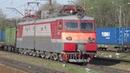 Электровоз ВЛ11У.8-700 с грузовым поездом станция Бекасово-1 29.04.2019