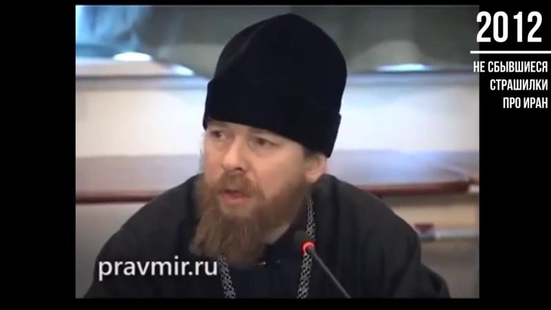 Православные священники агитируют за Путина. 2018