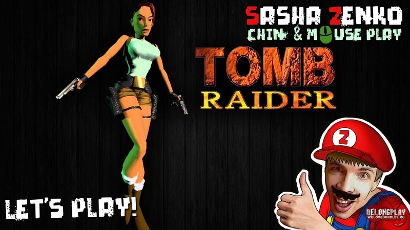 Tomb Raider I Gameplay Chin Mouse Only