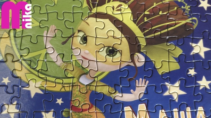 СКАЗОЧНЫЙ ПАТРУЛЬ МАША. Пазлы для детей | Merry Nika