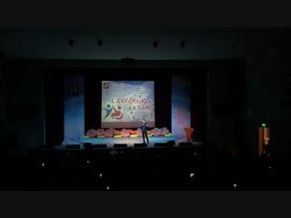 Артем Каторгин концерт в КЗ Андреаки Москва 2018 (3)