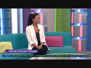 Елизавета Тишкина о Турции в программе