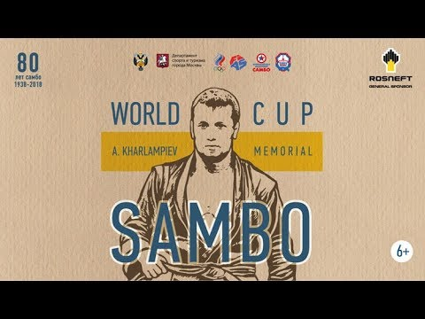 Sambo World Cup Kharlampiev Memorial 2018. Day 2. Finals