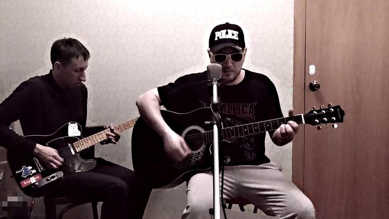 Averin band | Мужик (после зарплаты) | Man (after salary) New Russian Country