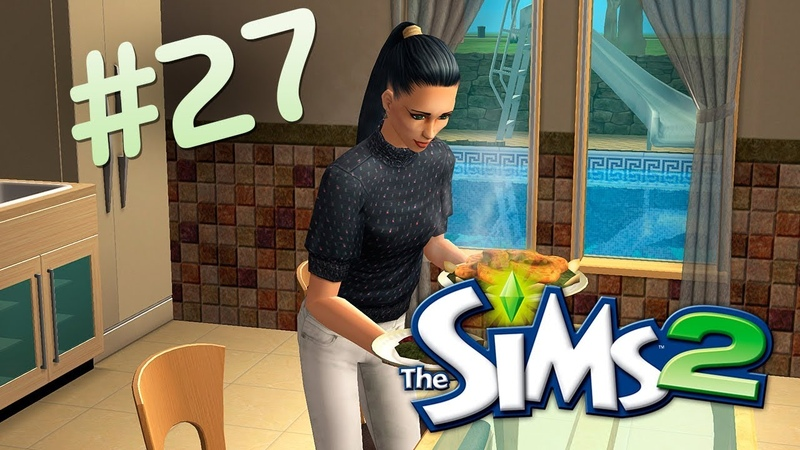 The Sims 2 Ужин с директором школы 27