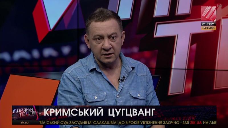 Конфлікт почався із статусу Криму, – Снєгирьов