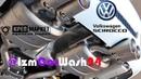 Ремонт глушителя VW Scirocco 1.4 TSI... Сделай Сам!