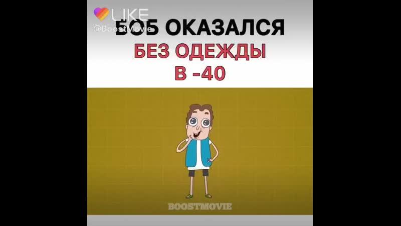 Like_6665167591266366778.mp4