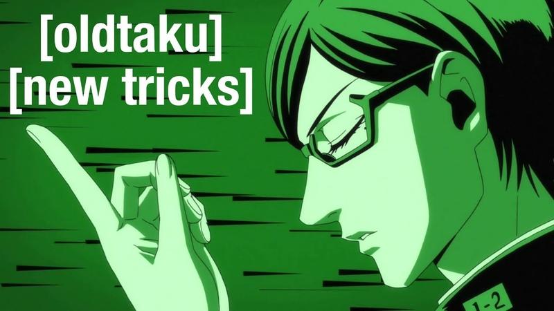 Oldtaku, New Tricks: Haven't You Heard? I'm Sakamoto