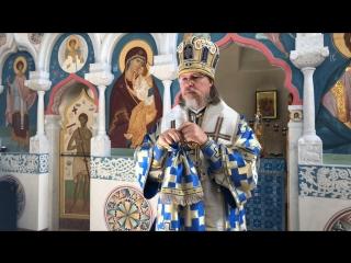 Проповедь митрополита Марка в храме Всецарицы
