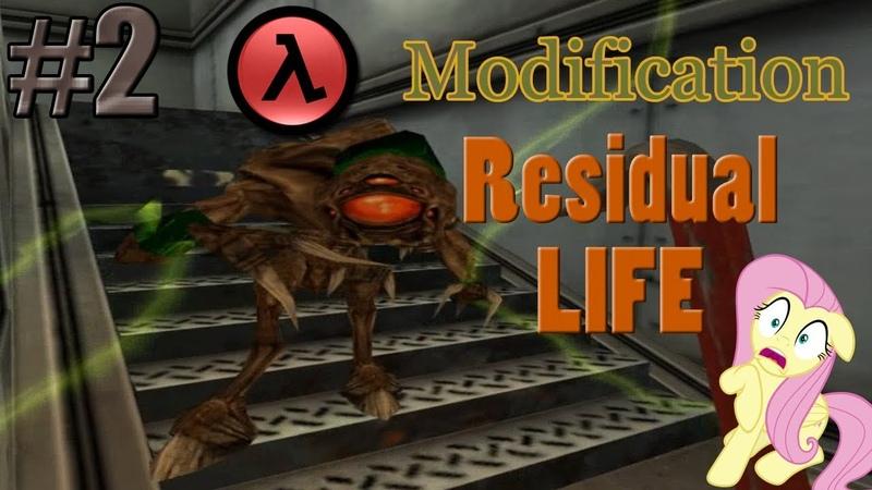 Начало войны! - half life 1 modification Residual Life part 2