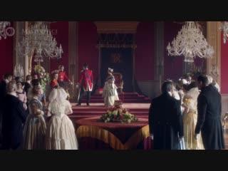Victoria, Season 3, Episode 1 Scene 720p