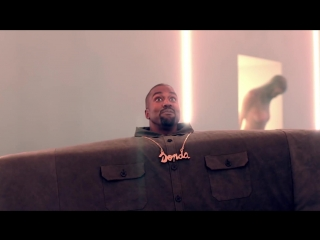 Kanye West & Lil Pump — I Love It (feat. Adele Givens)
