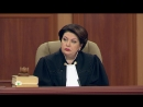 Суд присяжных 22.05.18
