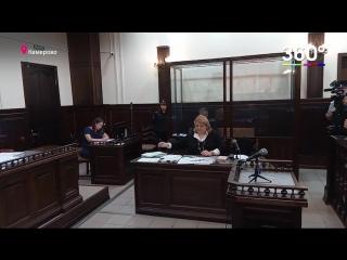 Александра Мамонтова осудили из-за халатности