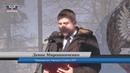В Дебальцево отметили четвертую годовщину освобождения города от украинских карателей
