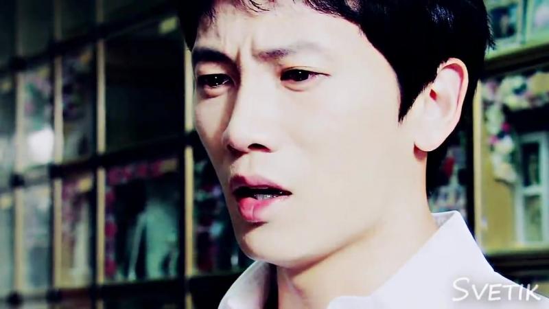 Min Hyuk Yoo Jung | How did you want me to feel