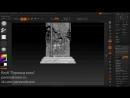 Создание Игровых Хай Рез Ассетов в ZBrush и 3Ds Max от Дэвида Ласперенса