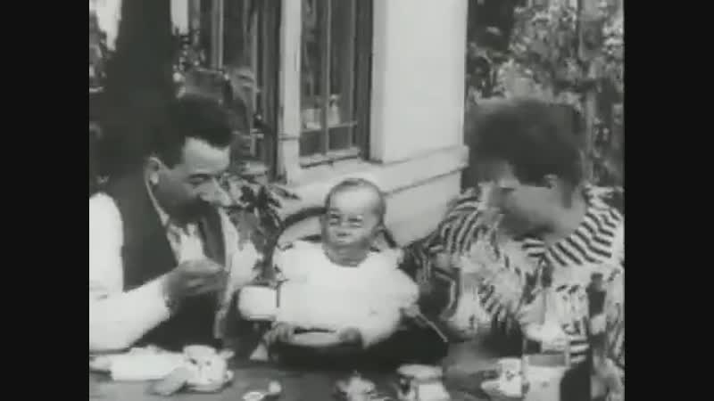 Завтрак младенца (фр. Repas de bébé, 1895)