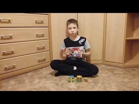 Кубик Рубика - Выпуск 6