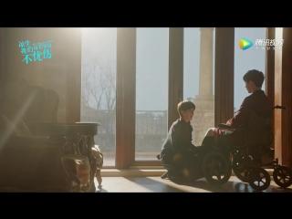 """Трейлер-анонс《凉生》персонаж Чэн Тяньэнь 程天恩于朦胧-""""恶魔""""""""天使""""综合体"""