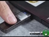 USB накопитель на 32 ГБ с распознаванием отпечатка пальца