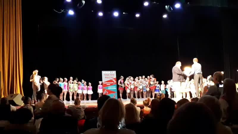 Гран-при России по акробатическому танцу. ТАШ Босс-молокосос. Награждение