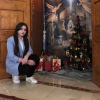 Анжелика Цоголакян | Москва