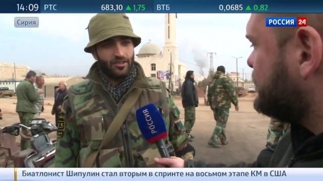 Новости на Россия 24 ВКС РФ помогли сирийским войскам перекрыть боевикам канал поставки оружия из Турции