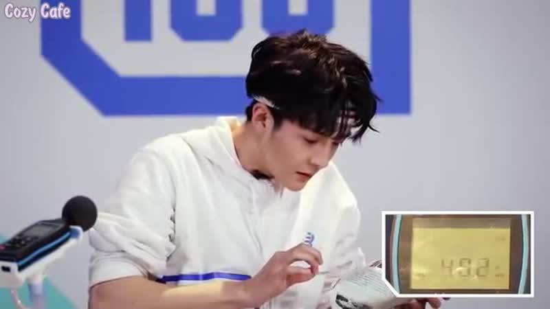 [РУС.САБ.] Гуань Юэ вызов: низкий децибел | Idol Producer 2