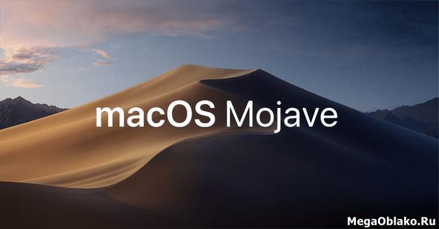 Hackintosh 10.14.2 Mojave
