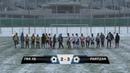 ГФК ЛБ 2 3 FC Partizan Обзор матча