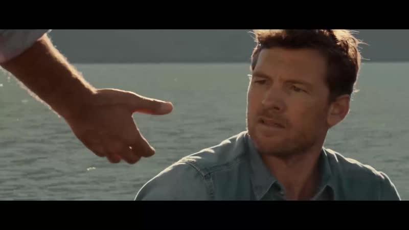 Не думай о прошлом.. Выйди из лодки..