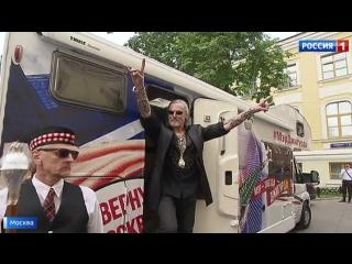 Никита Джигурда устроил у Мосизбиркома шоу с волынщиками и подписями