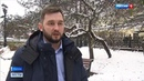 Вести-Москва • Он стоял рядом на колене спасенная Розенбаумом девушка рассказала о ЧП в самолете