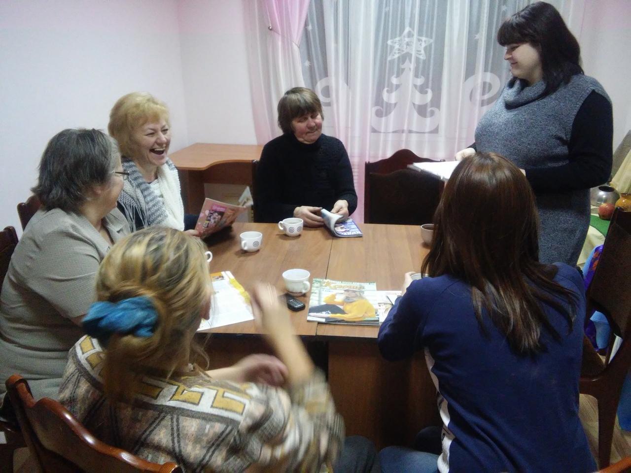 дом интернат для престарелых инвалидов с геронтологическим центром