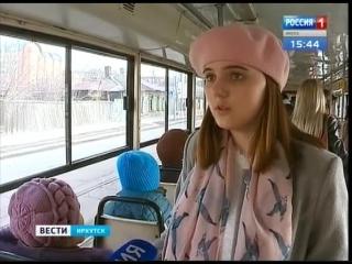 Дорогую флейту, забытую в трамвае, иркутской студентке вернул полицейский