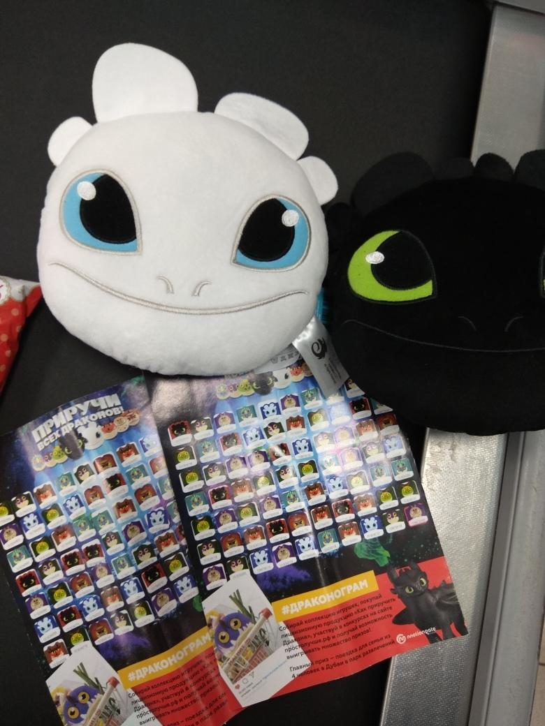 Родня в магните)))есть пару буклетов и игрушка дракон, возможно пригодятся вам