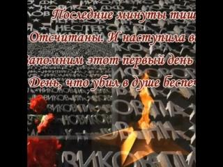 VID_34440708_140940_355.mp4