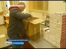 В Гусеве таможенники изъяли у поляка 682 пачки сигарет
