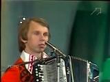 ВИА Песняры - Вологда. ... Песня года - 1976