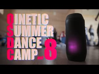 Qinetic summer dance camp vol 8