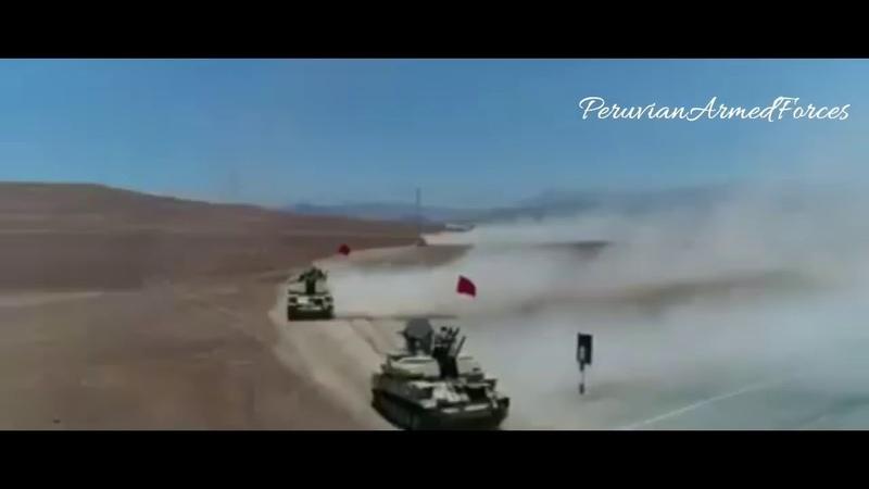 Escudo 2018 los Soldados Del Perú es la alma mater