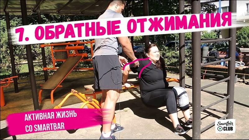 Тренировка 6, интенсивные упражнения