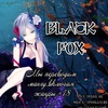 Black Fox (команда по переводу манги)