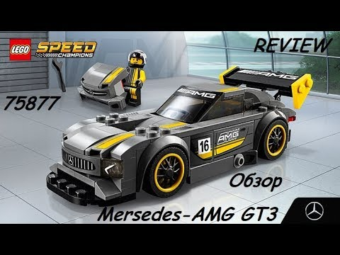Обзор Mercedes AMG GT3 LEGO Speed Champions 75877 REVIEW